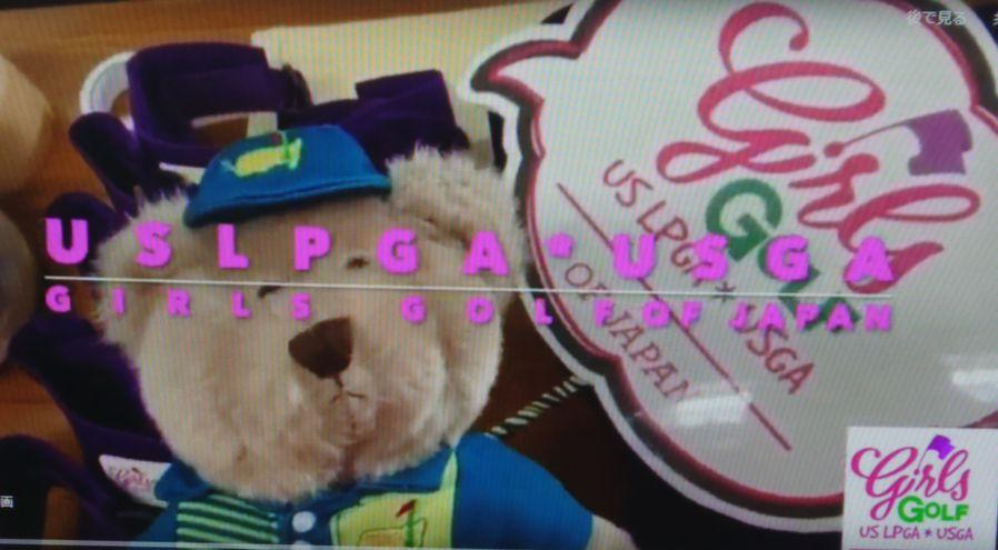 USLPGA*USGAガールズゴルフ オブ ジャパンのイベント開催!!